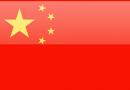 Peking / Beijing Klimatabelle